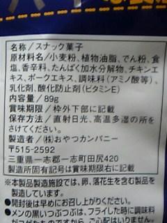 04-05-15_19-35.jpg